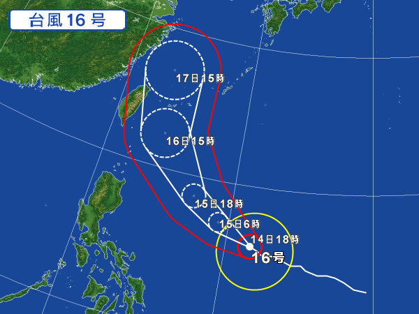 台風16号(MALAKAS)の進路予想
