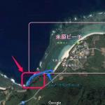 "<span class=""title"">米原ビーチで岸から最短のリーフエッジでシュノーケリング -20180506</span>"