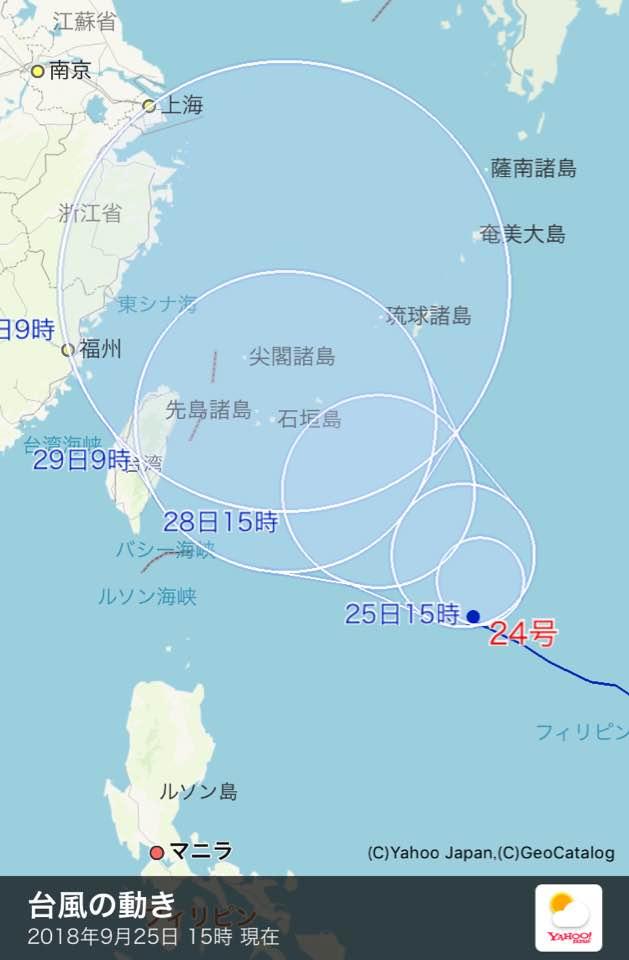 巨大台風24号迫る