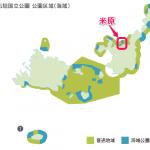 石垣島米原海岸での遊漁備忘録 -20181115