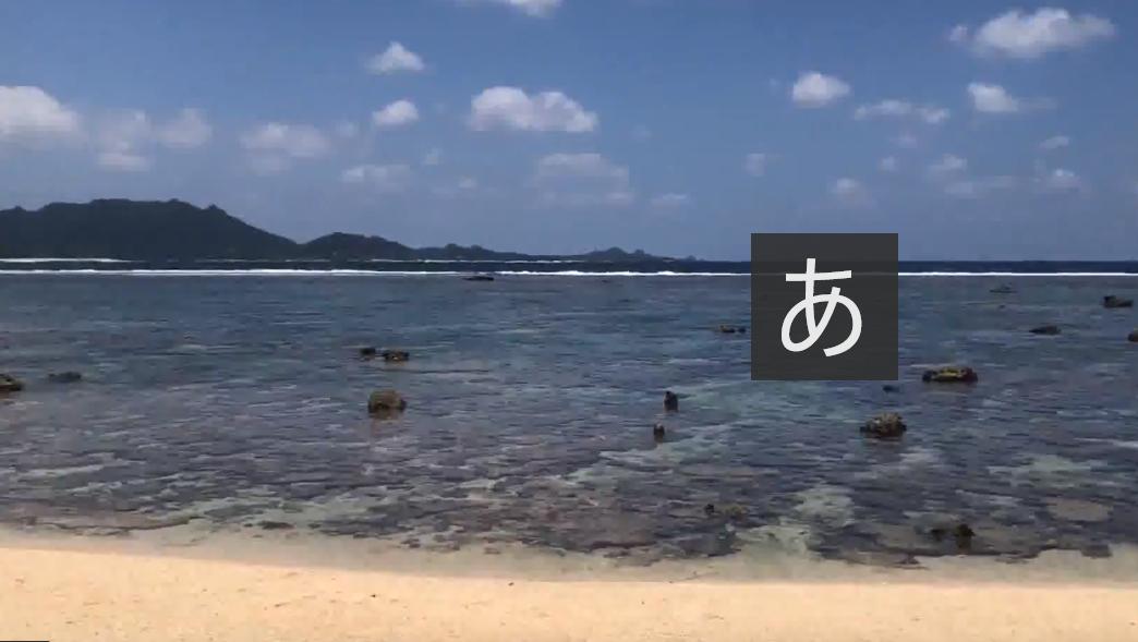 米原ビーチ(2019/06/15)