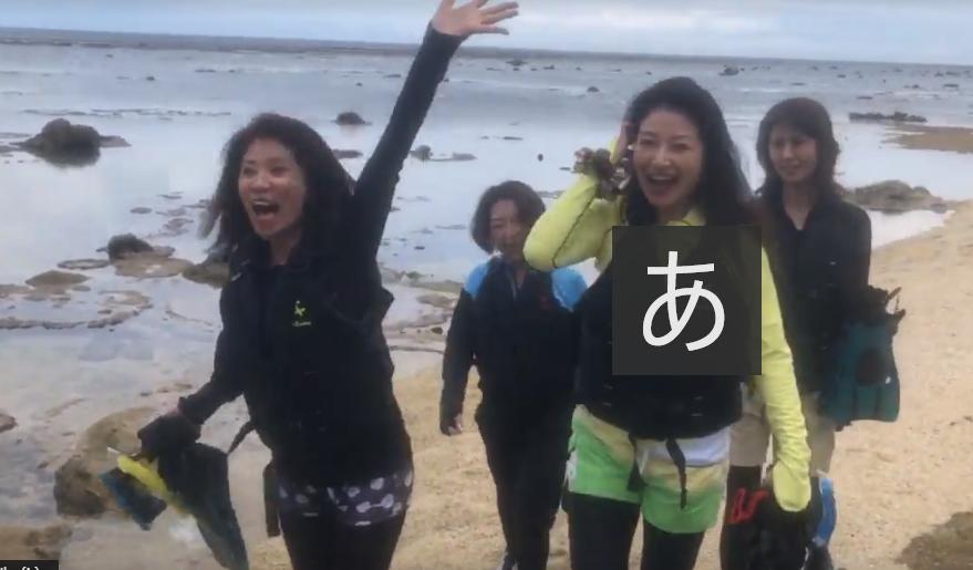 大阪からお越しの女性グループ4名