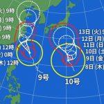 "<span class=""title"">台風9号通過 -20190805-0812</span>"