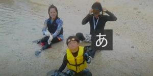 今井さん家族